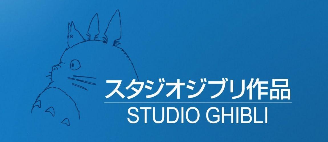 studio_ghibli1_1